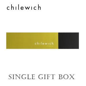 シングル ギフトボックス chilewich チルウィッチ チルウィッチ商品お買い上げの方に販売しています mminterior