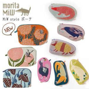 【moritaMiW / 森田MiW】 MIW ポーチ(22cm×13cm)|mminterior