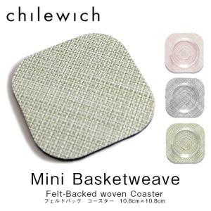 フェルトバックコースター  Minibasketweave ミニバスケットウェーブ 1枚売り レグタングル chilewich チルウィッチ コースター mminterior