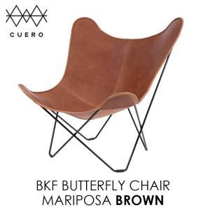BKF BUTTERFLY CHAIR MARIPOSA BROWN ビーケーエフ バタフライチェア...
