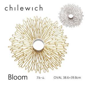 Bloom ブルーム 約38.6×39.8cm chilewich チルウィッチ OVAL オーバル mminterior