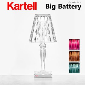 BigBattery ビッグバッテリー 充電式メーカー取寄品ka_13 K9475|mminterior