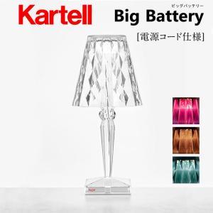BigBattery ビッグバッテリー 電源コード仕様 メーカー取寄品ka_13 K9470|mminterior