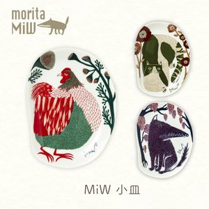 【moritaMiW / 森田MiW】MiW 小皿|mminterior