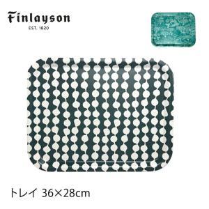 フィンレイソン トレイ 36×28cm 200周年デザイン|mminterior