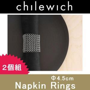 ナプキン リング (2個組)chilewich チルウィッチステンレススチール 製 mminterior