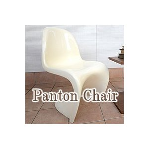 予約販売2022年4月30日お届け パントン チェア 椅子【PantonChair パントンチェア】【デザイナーズ家具】代引き不可|mminterior