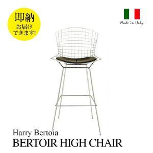 イタリア直輸入【国内在庫】 椅子 【ハリー・ベルトイア ベルトイアハイチェア C】|mminterior