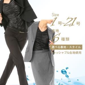 レディース スーツ おしゃれ オーダーメイド 洗える 3点セット パンツ スカート スーツ 大きいサイズ 選べるスタイル 卒園式 入園式 ママ 通勤 オフィス|mmmcosmetic