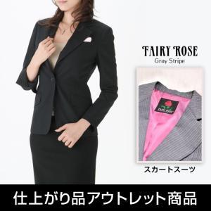 ●仕様(ジャケット&ロングスカート) スカートスーツ ジャケット:裏地無し(背抜き) 44号(15号...