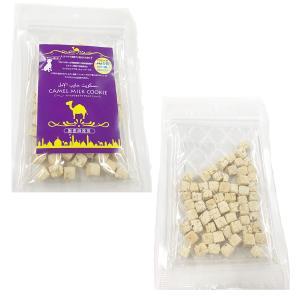【送料無料】ラクダミルク 犬 キャメルミルククッキー キャメルミルク 60g ドッグフード 犬用品 ...