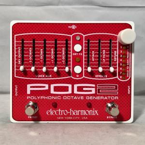 Electro-Harmonix/POG2【箱ボロ特価】