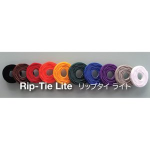 RIP-TIE/Rip-Tie Lite 12.7mm x 127mm Yellow|mmo