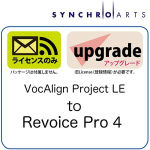 SynchroArts/Revoice Pro 4 - Trade-in VocAlign Proj...