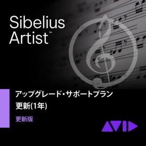 Avid/Sibelius | First 更新版(1年)【オンライン納品】|mmo