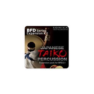 Fxpansion/BFD3/2 Expansion KIT: Japanese Taiko Per...