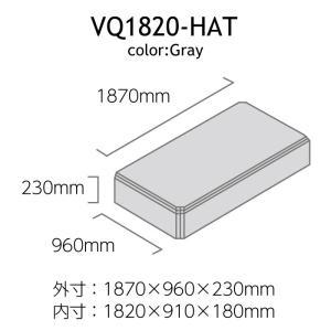Very-Q/VQ1820-HAT(天井ユニット) mmo