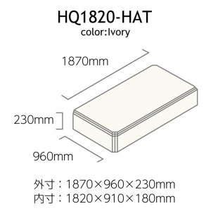 Very-Q/HQ1820-HAT(天井ユニット) mmo