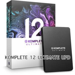 Native Instruments/KOMPLETE 12 ULTIMATE UPD【在庫あり】