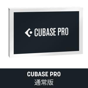 Steinberg/CUBASE PRO 9/R【在庫あり】|mmo
