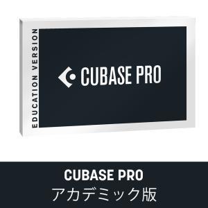 Steinberg/CUBASE PRO 9/E【在庫あり】|mmo