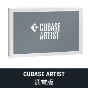 Steinberg/CUBASE ARTIST 9/R【在庫あり】|mmo