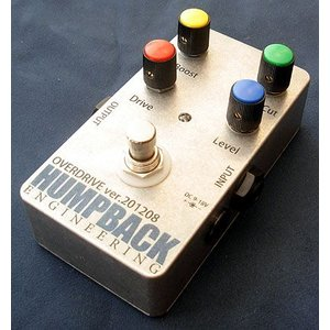 HUMPBACK ENGINEERING / OVERDRIVE ver.1208|mmo