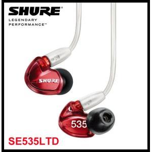 SHURE シュアー/SE535-LTD SPECIAL EDITION 高遮音性イヤホン SE53...