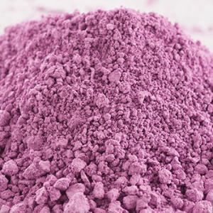 ピンク・マットカラー・ウルトラマリン/5g 天然色素 ミネラル 手作りコスメ 手作り化粧品 手作り石鹸 石けん 原料 材料 素材 メイク