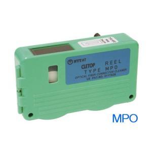 〔送料無料〕 〔まとめ買いお得〕 NTT-AT 光コネクタクリーナ CLETOP(クレトップ) リールタイプ MPOタイプ 14100201 (レバータイプ、リール交換方式) 3個Set|mmq