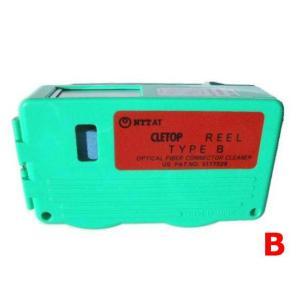 NTT-AT 光コネクタクリーナ CLETOP(クレトップ) リールタイプ Bタイプ 14100601 (レバータイプ、リール交換方式)|mmq