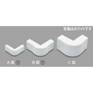 マサル工業 メタルモール付属品 エクスターナルエルボ A型 A105|mmq