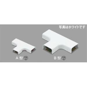 マサル工業 メタルモール付属品 ティー A型 A106|mmq