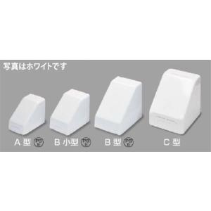 マサル工業 メタルモール付属品 コーナーボックス A型 A108|mmq