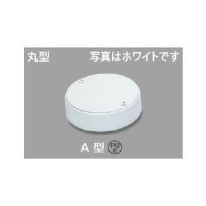 マサル工業 メタルモール付属品 ジャンクションボックス A型 A109|mmq