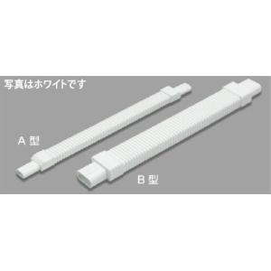 マサル工業 メタルモール付属品 フレキジョイント A型 A114|mmq