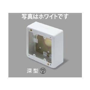 マサル工業 メタルモール付属品 2個用 スイッチボックス 深型 ノックアウト無し ホワイト ABN4122|mmq