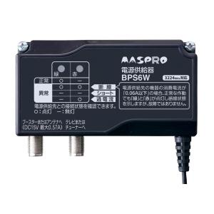 マスプロ 電源供給器(ブースター電源部) BPS6W (WPD6/BPS5後継機種)|mmq
