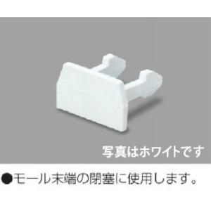 マサル工業 エフモール付属品 エンド 2号 FME2 mmq