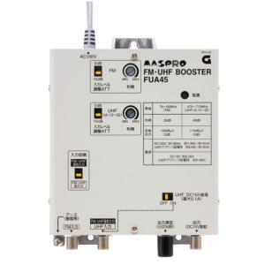 〔送料無料〕 マスプロ 共同受信用 FM・UHFブースター(45dB型) FUA45 (UA46S後継機)|mmq