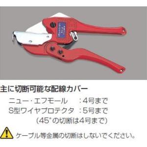 マサル工業 工具 ラチェットカッター RC2 mmq