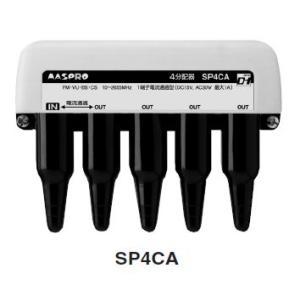マスプロ 家庭用 屋外(内)用 4分配器 SP4CA (1端子電流通過型)|mmq