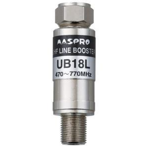 マスプロ UHFラインブースター(18dB型) UB18L(A) (増幅部のみ)|mmq