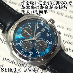 セイコー 逆輸入 海外モデル クロノグラフ SEIKO メンズ 腕時計 ブルー文字盤 ブラックレザーベルト SND193P1 SND193PC 正規品ベース BCM003AP...