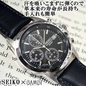 セイコー 逆輸入 海外モデル クロノグラフ SEIKO メンズ 腕時計 ブラック文字盤 ブラックレザ...