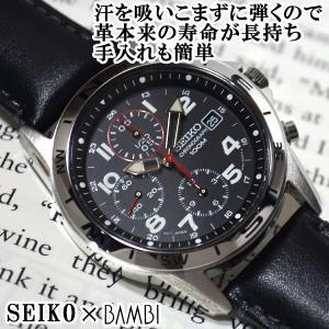 セイコー 逆輸入 海外モデル クロノグラフ SEIKO メンズ 腕時計 ブラック文字盤 ブラックレザーベルト SND375P1 SND375PC 正規品ベース BCM003AS...
