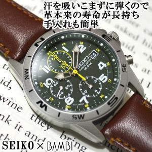 セイコー 逆輸入 海外モデル クロノグラフ SEIKO メンズ 腕時計 グリーン文字盤 ブラウンレザーベルト SND377P1 SND377PC 正規品ベース BCM003CS...