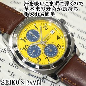 セイコー 逆輸入 海外モデル クロノグラフ SEIKO メンズ 腕時計 イエロー文字盤 ブラウンレザーベルト SND409P1 SND409PC 正規品ベース BCM003CP...