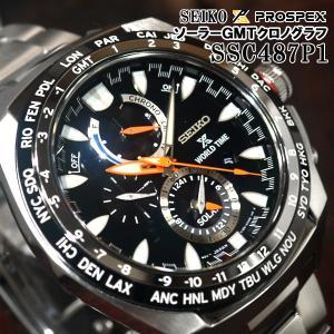セイコー プロスペックス 逆輸入 海外モデル ソーラー GMT クロノグラフ SEIKO メンズ 腕時計 ブラック文字盤 ステンレスベルト SSC487P1 サイズ調整無料...
