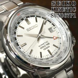 セイコー キネティック GMT 逆輸入 海外モデル SEIK...